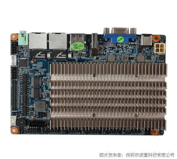凌壹3.5寸 Intel baytrail J1900 工控主板