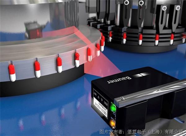 堡盟 PosCon光切传感器