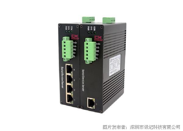 讯记 工业1串口4网口网关 RS-485/422串口网关