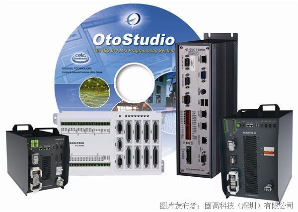 固高科技开放式可重组工业机器人控制系统开发平台