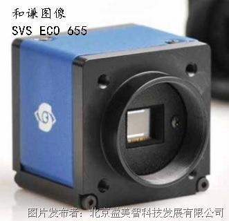 盈美智 SVS ECO系列相机
