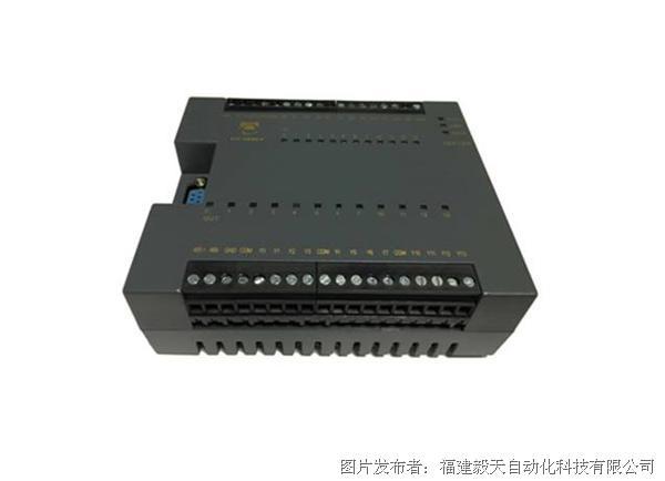 毅天科技 MX130-24TH4 PLC 可编程控制器