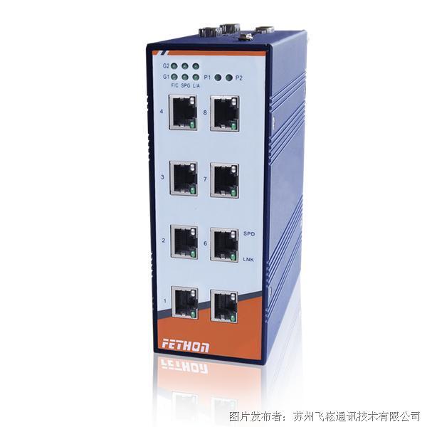 飞崧ESD210-2G 千兆以太网交换机
