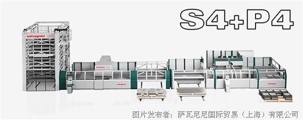 salvagnini FMS系统S4 + P4生产线- 柔性制造系统