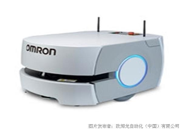 欧姆龙 LD系列移动机器人