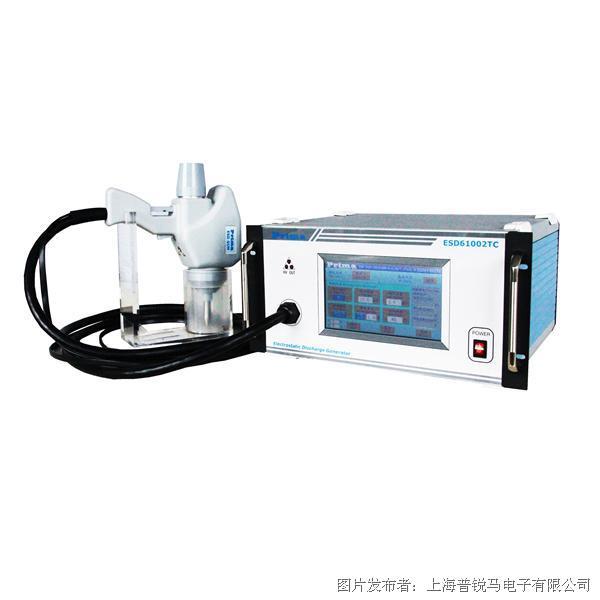 普锐马ESD61002TC触摸式静电放电发生器
