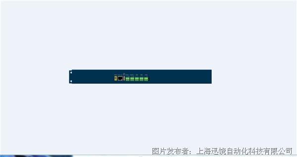 上海迅饶-MOD1022-1U(数据机房专用网关)