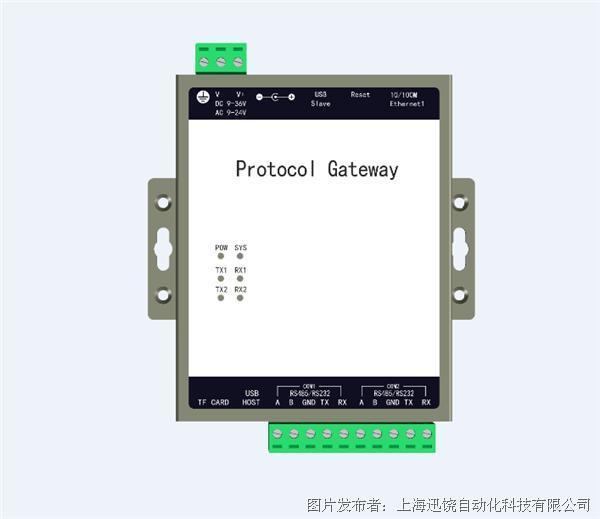 迅饶WEB1002-ARM网关