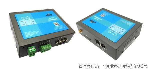驿唐 ER-600 超高性价比 高速4G路由器