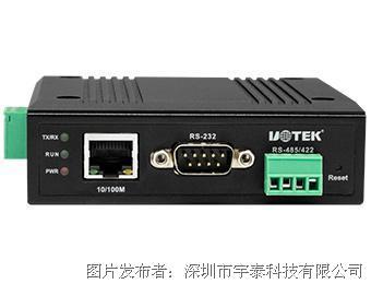宇泰UT-6801 10/100M+PD转RS-232/485/422串口服务器