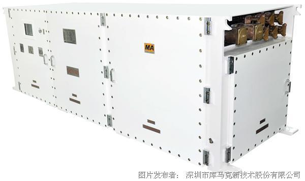 库马克 BPJV-1600/3.3 矿用防爆高压独立组合变频器