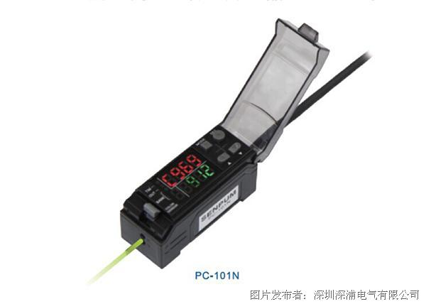 SENPUM PC-100系列放大器分离型颜色传感器