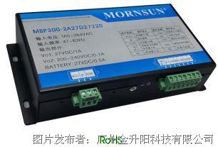 金升阳 配网自动化终端专用充电电源