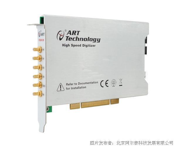 阿尔泰科技PCI8512B-80MS/S12位4路同步模拟量输入模块