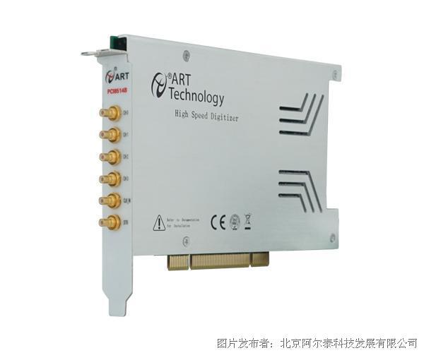 阿尔泰PCI8514B数据采集卡