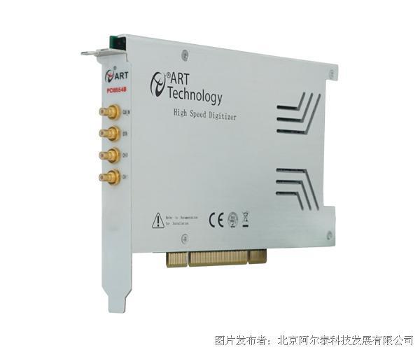 阿尔泰科技PCI8554B高速数字化仪2路150M高速模拟信号采集卡