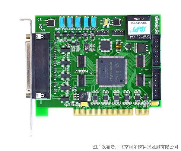 阿尔泰PCI8664数据采集卡1M采样64路AD、带DIO 模拟信号采集卡