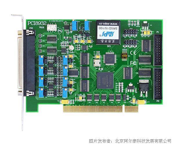ART-DAQ数据采集卡PCI8932特价1280元PCI8932 AD、DA、DIO