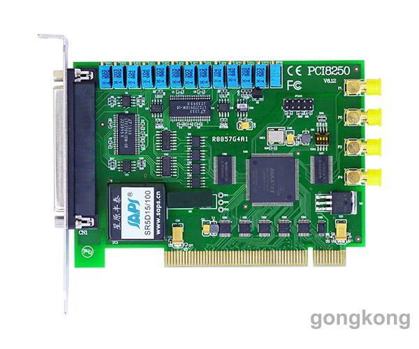 阿尔泰科技PCI8250同步8路模拟量输出卡 16位 光隔离