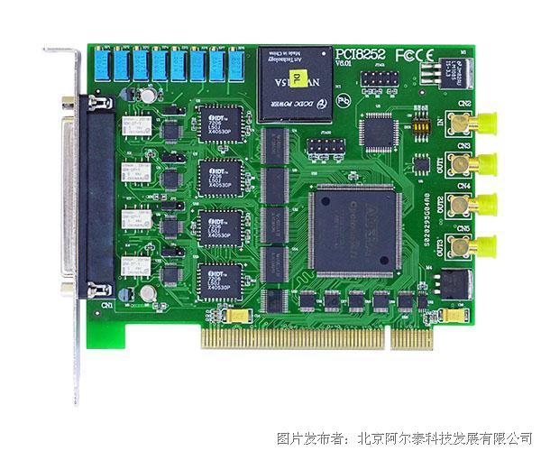 阿尔泰科技-信号发生器PCI8252 4路16位DA16KFIFO DA带缓存