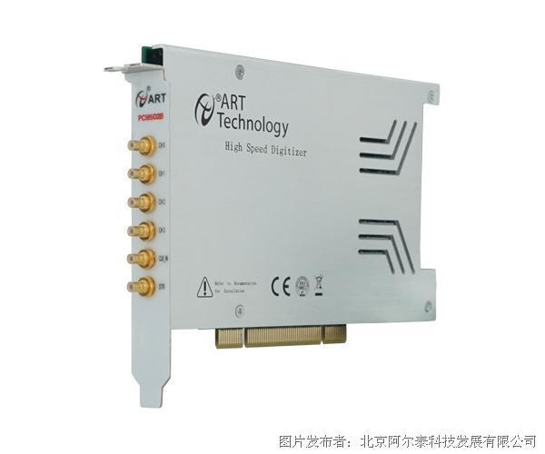 阿尔泰PCI8502高速同步数据采集卡,4路12位,每路40M采样频率