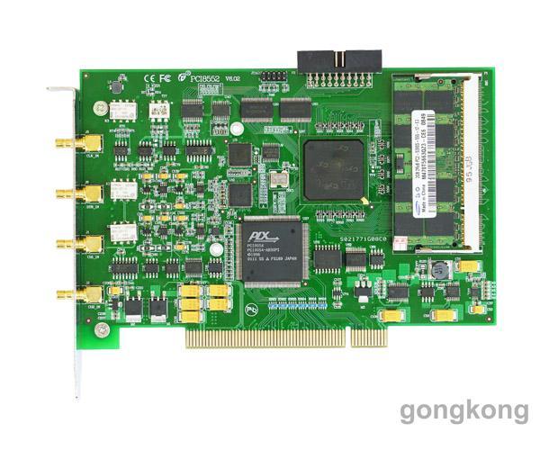 北京阿尔泰科技PCI8552,12位150MS/s 2路同步采样
