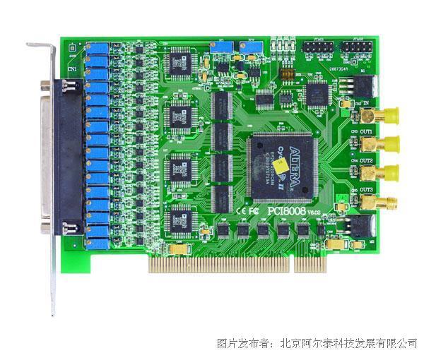 阿尔泰科技 80KS/s 14位 16路同步模拟输入 PCI8008