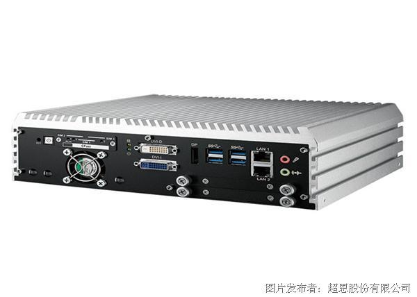 Vecow超恩ECS-9240 GTX1050高端嵌入式计算利器