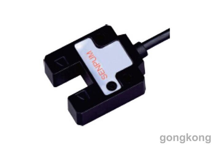 SENPUM SE-410系列槽型中小型光电传感器