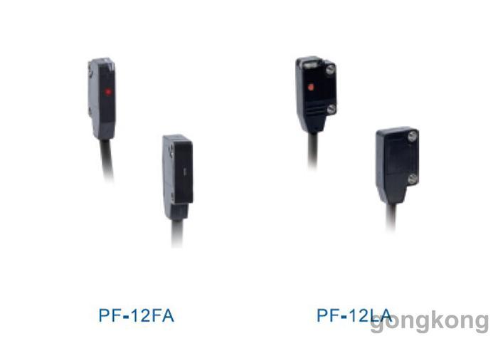 SENPUM PF-10系列超小型超薄型光电传感器