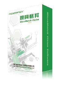 厦门麦克玛视电子-MicroMatch视觉软件3.0