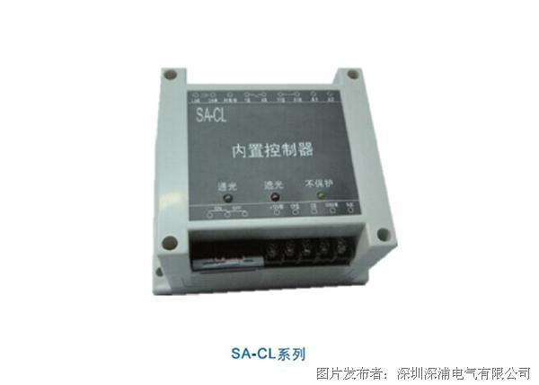 SENPUM SA-CL系列区域传感器控制器