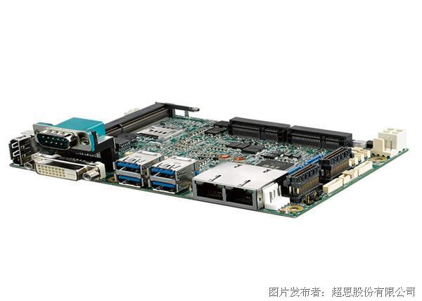 Vecow超恩EMBC-1000-300U高效能无风扇嵌入式单板系统
