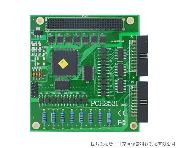 阿尔泰科技 PCH2531数据采集卡