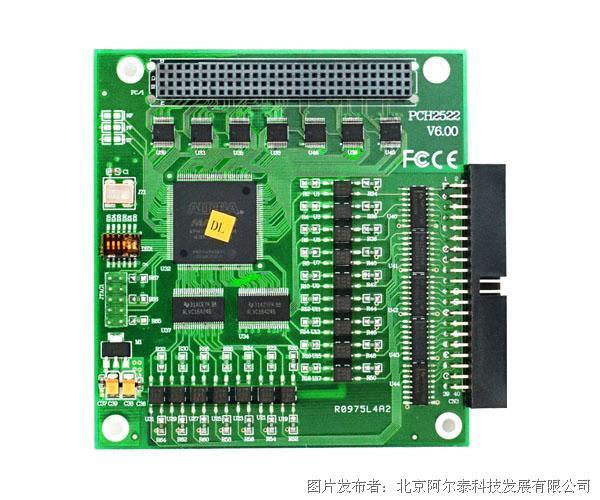 阿尔泰科技32路光隔离集电极开路输出 PCH2522