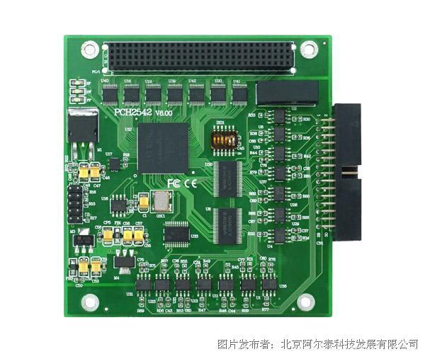 阿尔泰科技PCH2542 32位 9通道 光隔离定时计数器