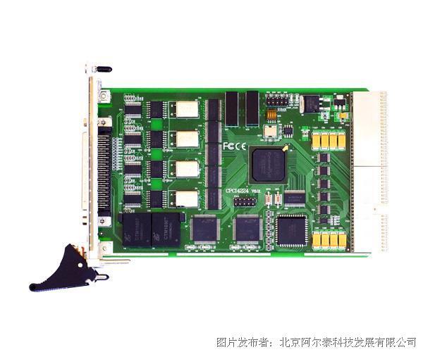 阿尔泰科技PCH4224W1 24路数字量输入/输出数据采集卡