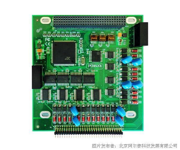 阿尔泰科技PCH6201 8路RS232串口数据通信卡