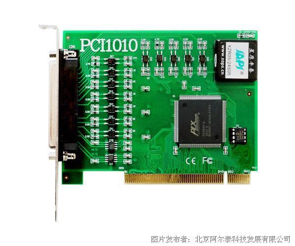 阿尔泰科技 PCI1010独立2轴驱动运动控制卡