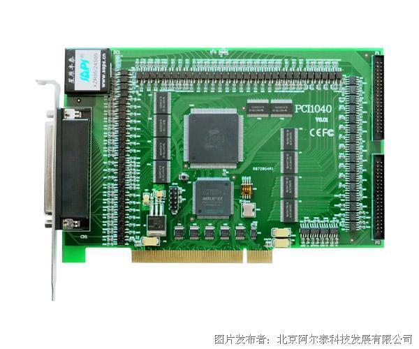 阿尔泰科技PCI1040运动控制卡