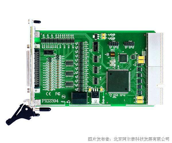阿尔泰科技 编码器卡PCI2394 4轴正交编码器和计数器