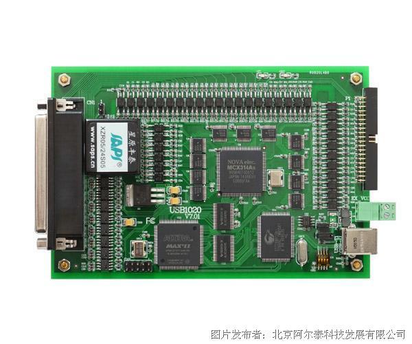 阿尔泰科技PCH1020 PC104+总线独立4轴驱动运动控制卡