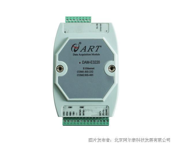 阿尔泰科技DAM-E3220串口设备联网服务器