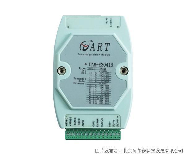 阿尔泰科技DAM-E3041B 1路热电阻输入和1路隔离数字量输出模块