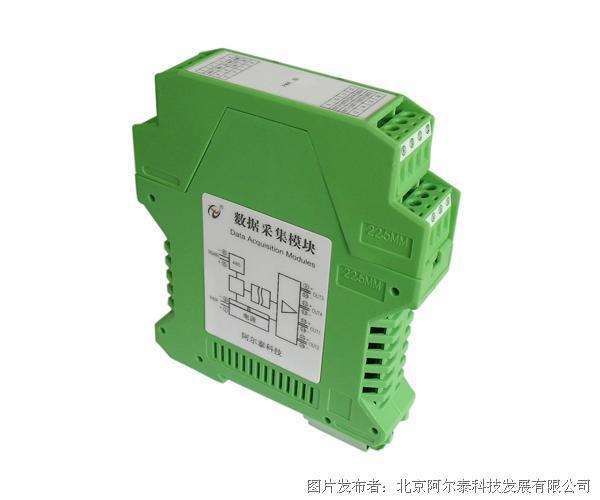 阿尔泰科技12位4路模拟量输出模块、可编程输出速率SH-3060C