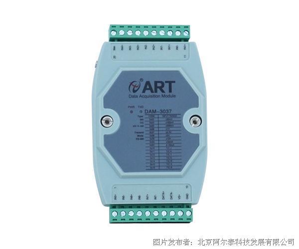 阿尔泰科技8路热电偶采集模块DAM3037可采集4-20mA