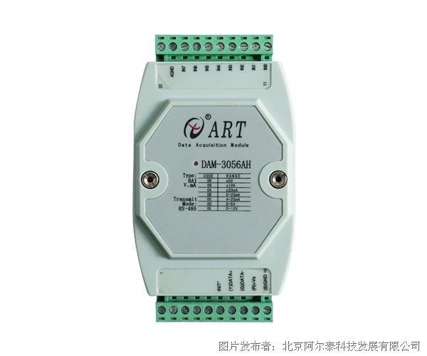 北京阿尔泰科技以太网总线8路高速模拟量输入DAM-E3056AH