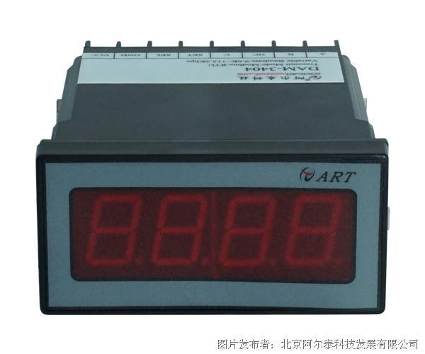 阿尔泰科技4位0.8″LED显示器 RS485通讯口光电隔离DAM-3404