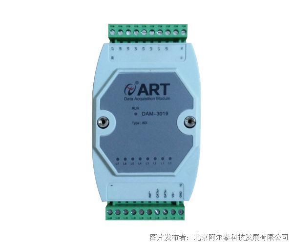 8路交流市电开关输入检测DAM3019阿尔泰科技220V开关检测