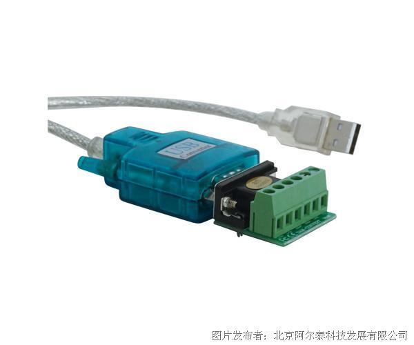 USB转485转换器DAM-3232阿尔泰科技 USB转485支持WIN10系统